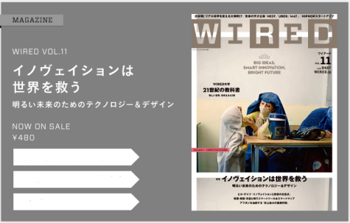 wired02